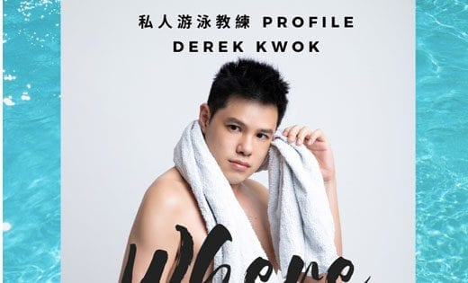 Swimming Coach Derek   Master Stroke Swimming Club
